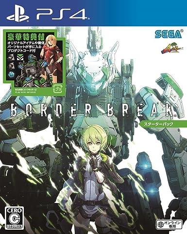 Sega Border Break Starter Pack SONY PS4 PLAYSTATION 4 JAPANESE ...