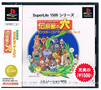 Amazon   SuperLite1500シリーズ...