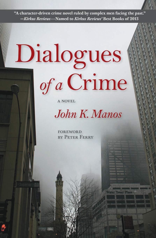 The Dialogue Process