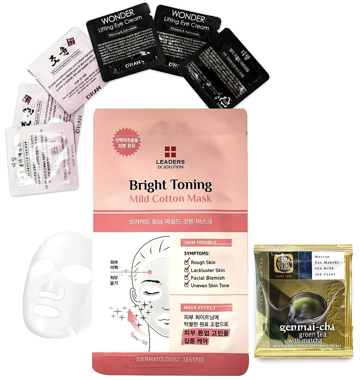 Leaders Brightening Moisturizer Mild Cotton Face Mask | Skin Tone Radiance & Refreshing | Top Dermatologist Recommended Skin Care, 5 Sheets