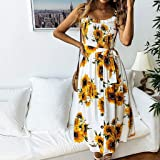 ♬ Sedate ♪ Women's Sunflower Floral Printed
