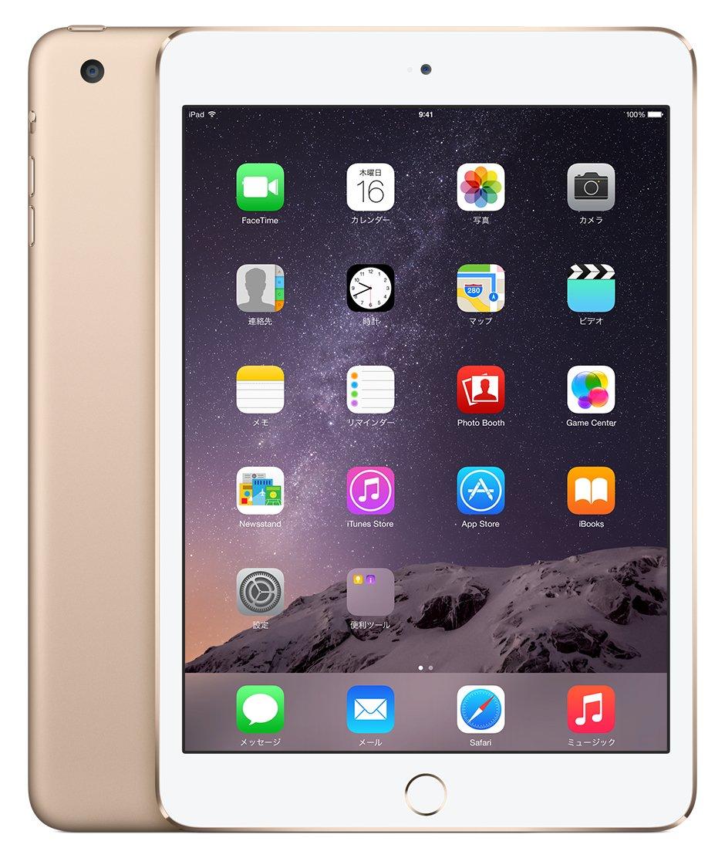iPadmini3 128GB(ゴールド)