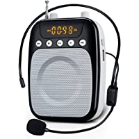 Yoceweca YW358 Voice Changer 10W Rechargeable Portable Amplifier with FM Radio