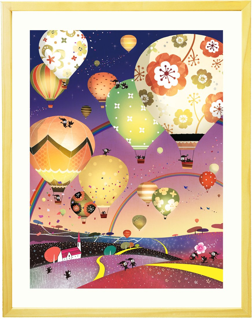 Kawaii Art for a Happy Life - Framed Art ''The Endless Journey (Night Sky)'' Japanese Painting for Living Room & Artwork Gift (20.6x16.1inch)