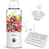 PopBabies P1001W Portable Personal Blender