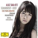 チャイコフスキー&リスト:ピアノ協奏曲第1番