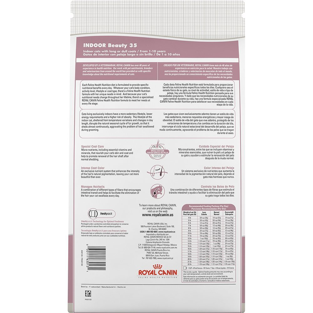 Amazon.com : 6 Pound, Healthy Skin & Coat Development Cat Food : Pet Supplies
