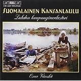 Suomalainen Kansanlaulu (フィンランド民謡集)