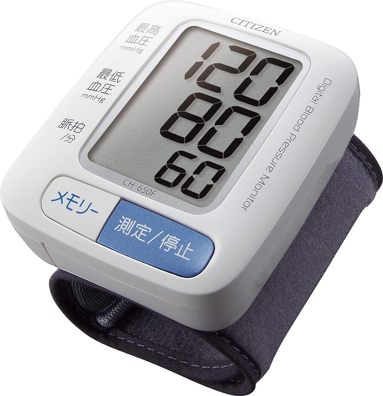 シチズン 電子血圧計CH-650F