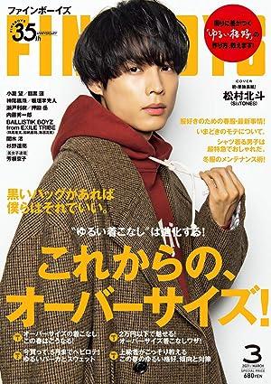men's FUDGE - メンズ ファッジ - 2021年 4月号 Vol.130 雑誌