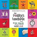 The Toddler's Handbook: Bilingual (English / Punjabi) (ਅੰਗਰੇਜ਼ੀ / ਪੰਜਾਬੀ) Numbers, Colors, Shapes, Sizes, ABC's, Manners, and