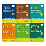 A Complete Resource of CTET (All Subjects Combo of 6 books)