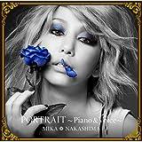 PORTRAIT ~Piano&Voice~(初回生産限定盤)(DVD付)