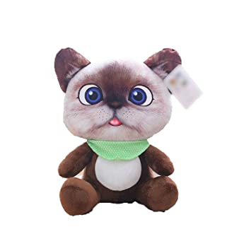 Amazon.com: Collocation-Online - Cojín de peluche para niños ...