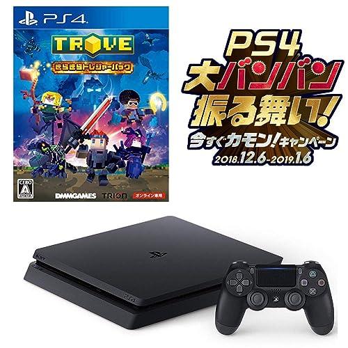 PlayStation 4 ブラック 500GB お好きなダウンロードソフト2本