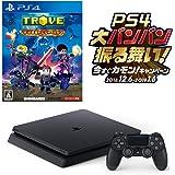 PlayStation 4 500GB お好きなダウンロードソフト2本セット(配信) +Trove -きらきらトレジャーパック (Amazon限定特典配信付) CUH-7200BB01