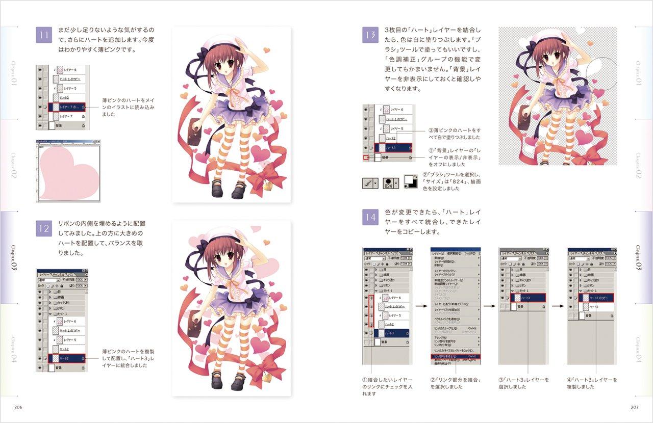 Lets Make Character Cgイラストテクニック Vol4 Mitha 本
