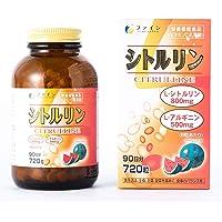 ファイン L-シトルリン 大容量 90日分(1日8粒/720粒入) シトルリン アルギニン ビタミンC 葉酸 配合 栄養機能食品