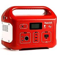 SmartTap ポータブル電源 PowerArQ ジェットブラック (626Wh/174,000mAh/3.6V/正弦波 100V 日本仕様) 正規保証2年 008601C-JPN-FS-BK