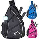Himal Pickleball Bag- Adjustable Pickleball,Tennis,Racketball Sling Bag - Pickleball Backpack with Water Bottle Holder for Me