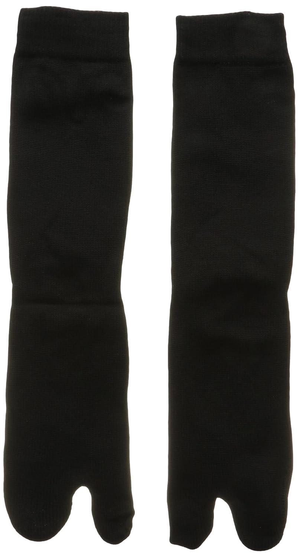 2703 Ninja Tabi BladesUSA hombres calcetines un tamaño cabe ...