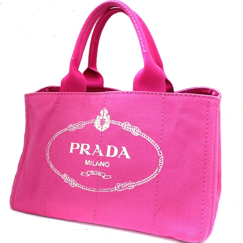 PRADA(プラダ) カナパ トートバッグ フューシャピンク BN1872 キャンバス デニム ハンドバッグ ロゴ (中古) レディース 鞄 バッグ B073VKLM92
