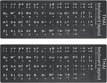 Zhhlaixing La cubierta del teclado [Thai](Black Background ...