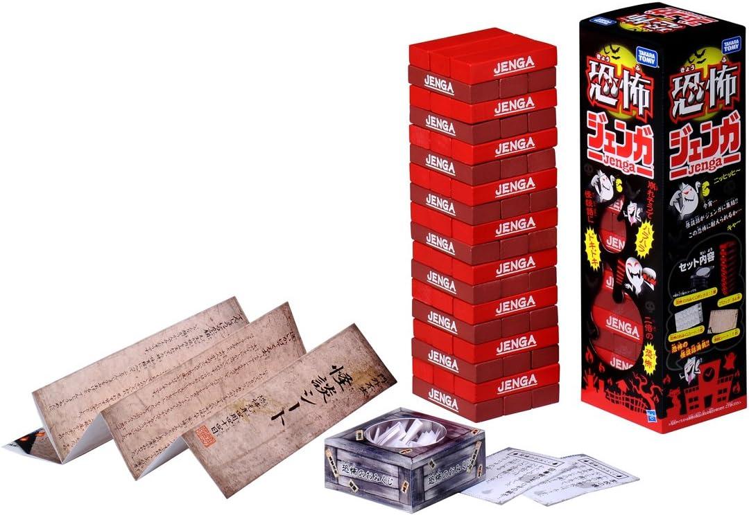 Jenga Jenga miedo (jap?n importaci?n): Amazon.es: Juguetes y juegos