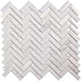 Premium White Dolomite 1 X 2 Herringbone Round Faced Honed Mosaic Tile Sample Amazon Com