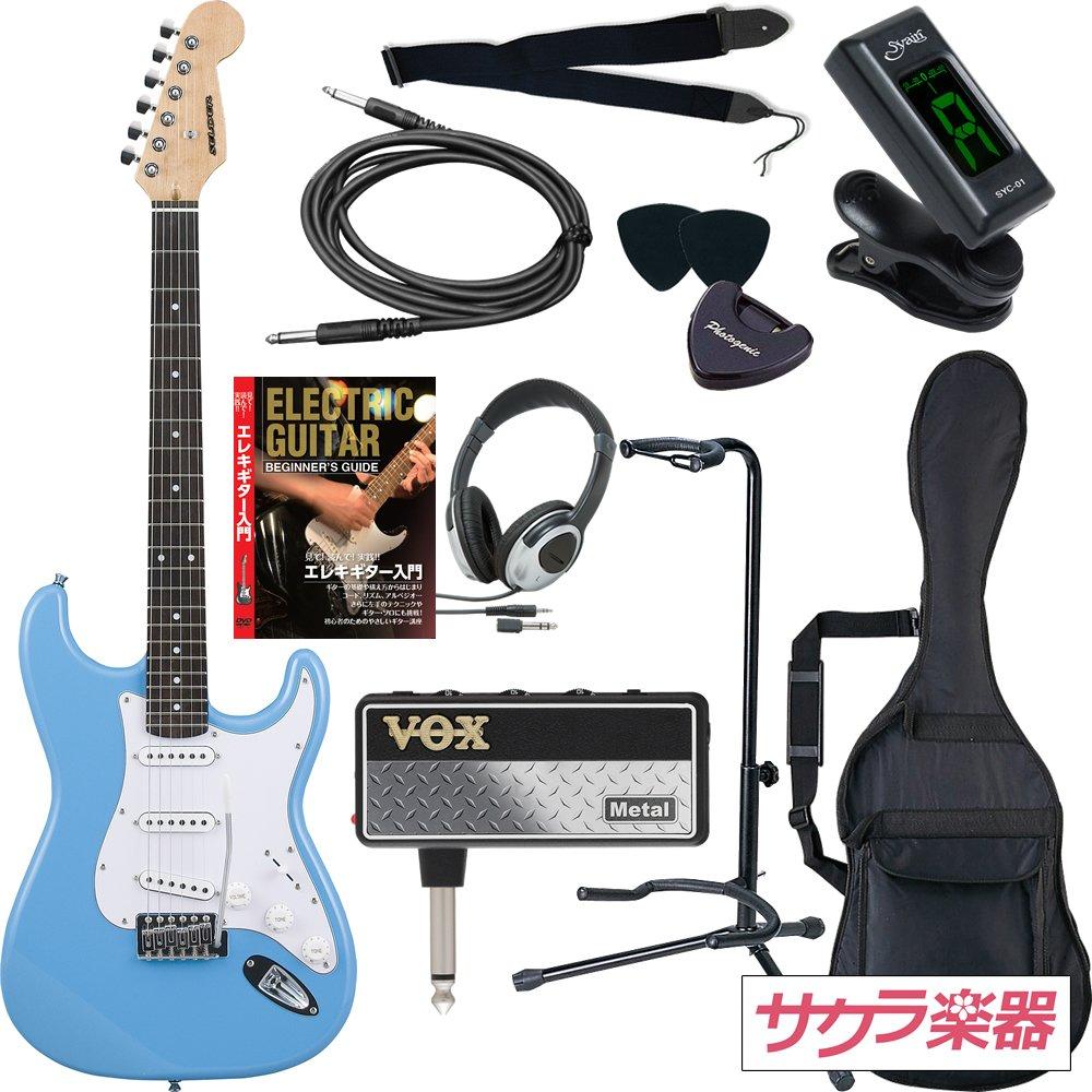 SELDER セルダー エレキギター ストラトキャスタータイプ ST-16/UBL VOX amPlug2【アンプラグ2 AP-MT(METAL)】サクラ楽器オリジナルセット B00OVRB8WW ライトブルー ライトブルー