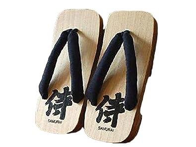 CP Japan Hand Made Geta Chaussures authentiques en bois traditionnel sandales avec 2 talons Paulownia-bois sabots (30cm) b30Crywrpc