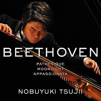 ベートーヴェン:《悲愴》《月光》《熱情》