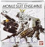 機動戦士ガンダム MOBILE SUIT ENSEMBLE1.5(BOX) 10個入