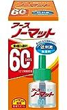 アース製薬 アースノーマット 60日用 取替ボトル 無香料 1本入
