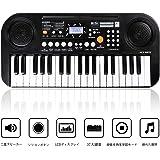 SANMERSEN 電子キーボード 37鍵盤 LCDディスプレイ搭載 多機能 高音質 軽量 音楽キーボード CPC認証 CE認証取得済 楽譜 & 日本語取扱説明書付き (ブラック)