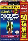 オリヒロ 高純度 グルコサミン・コンドロイチン粒徳用 950粒(95日分)