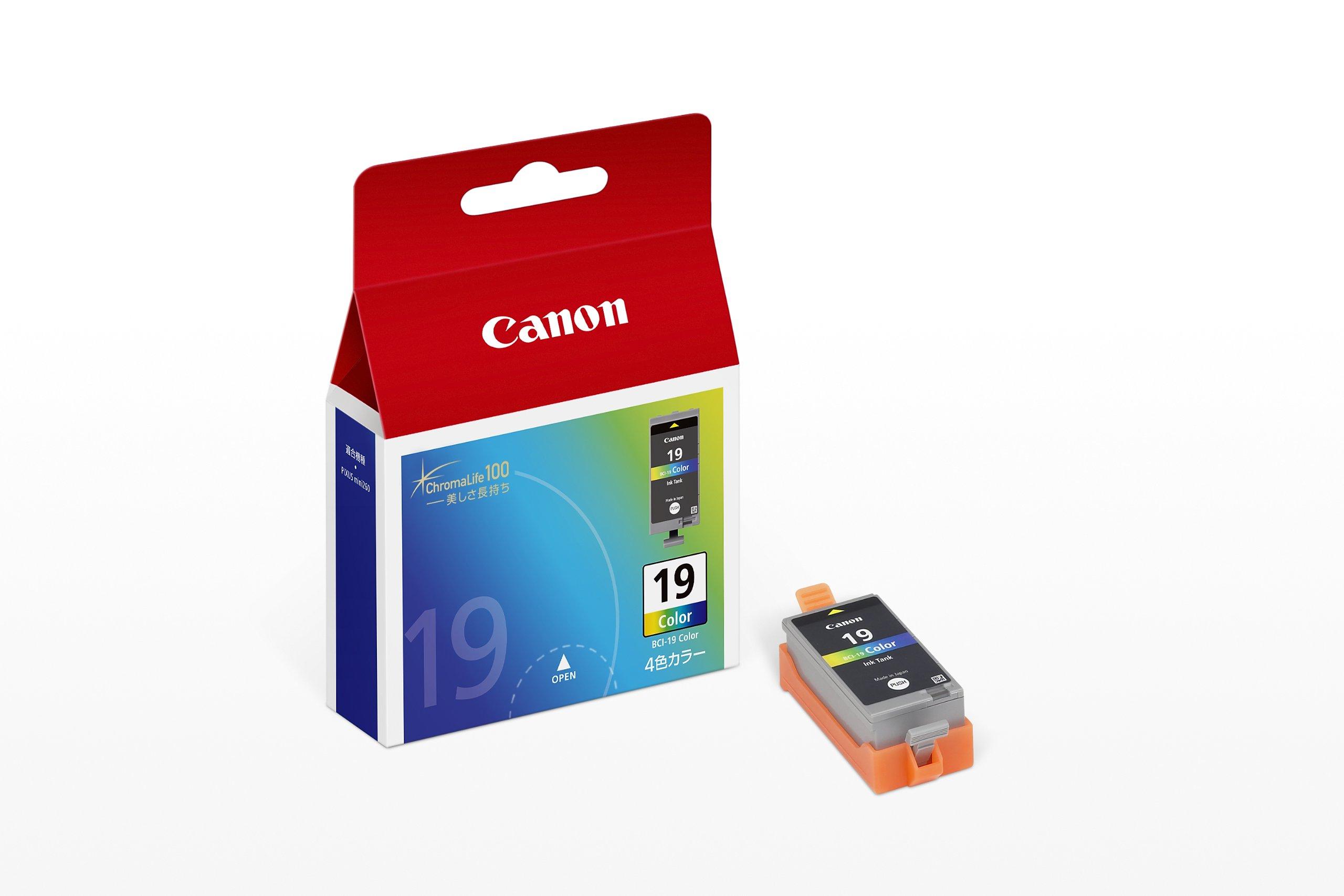Canon CA genuine ink BCI19CLR