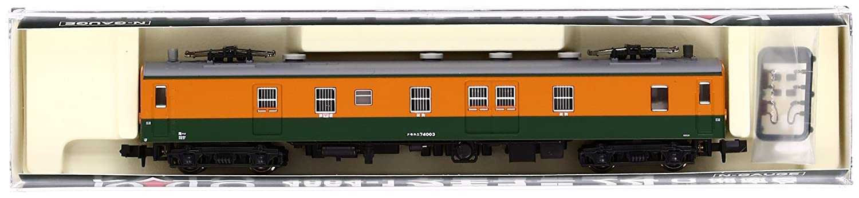 Kumoyuni 74-0 Shonan Color (Model Train) (japan import)