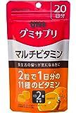 UHAグミサプリ マルチビタミン オレンジ味 スタンドパウチ 40粒 20日分