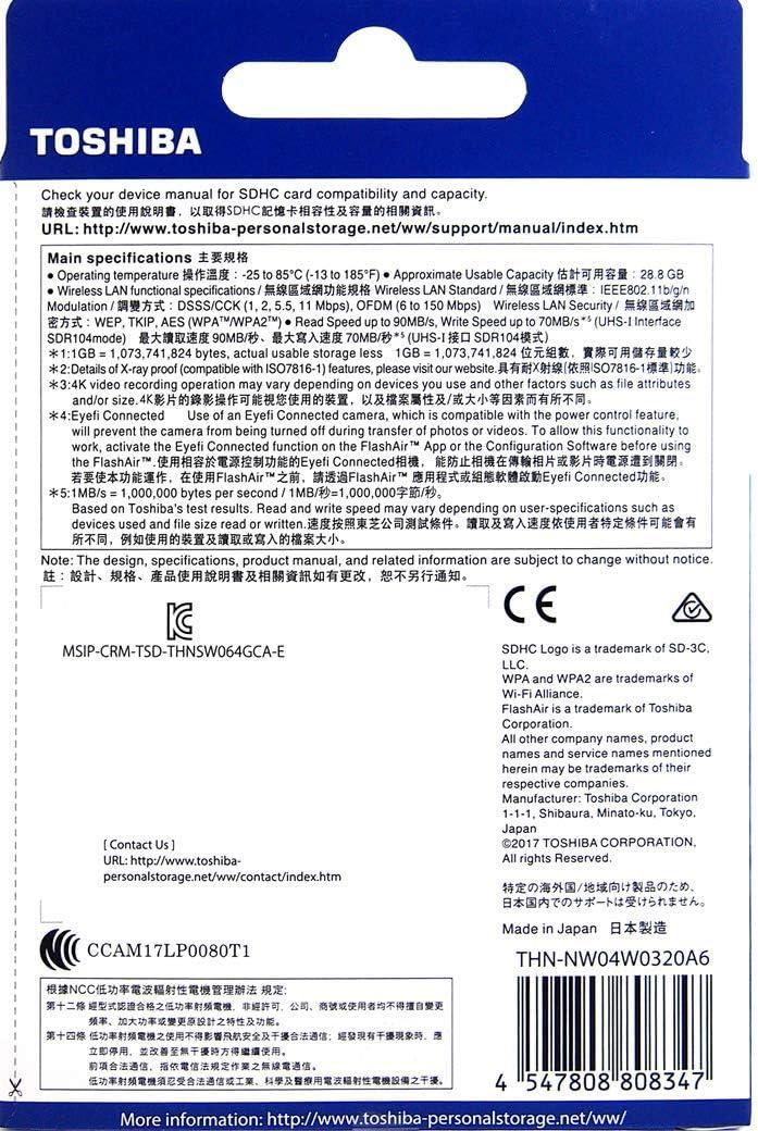 Amazon.com: Toshiba FlashAir W-04 - Tarjeta de memoria SDHC ...