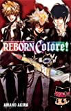 家庭教師ヒットマンREBORN! 公式ビジュアルブック REBORN Colore! (ジャンプコミックス)