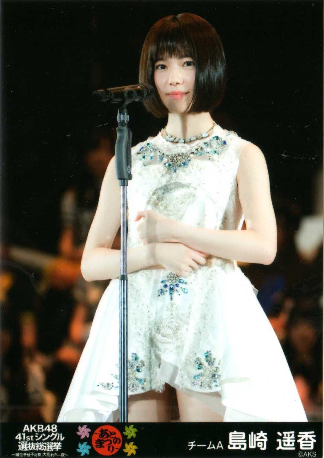 AKB48 41stシングル 選抜総選挙~順位予想不可能、大荒れの一夜~&後夜祭~あとのまつり AKB48グループショップ  限定特典 生写真 島崎 遥香   B01587003G