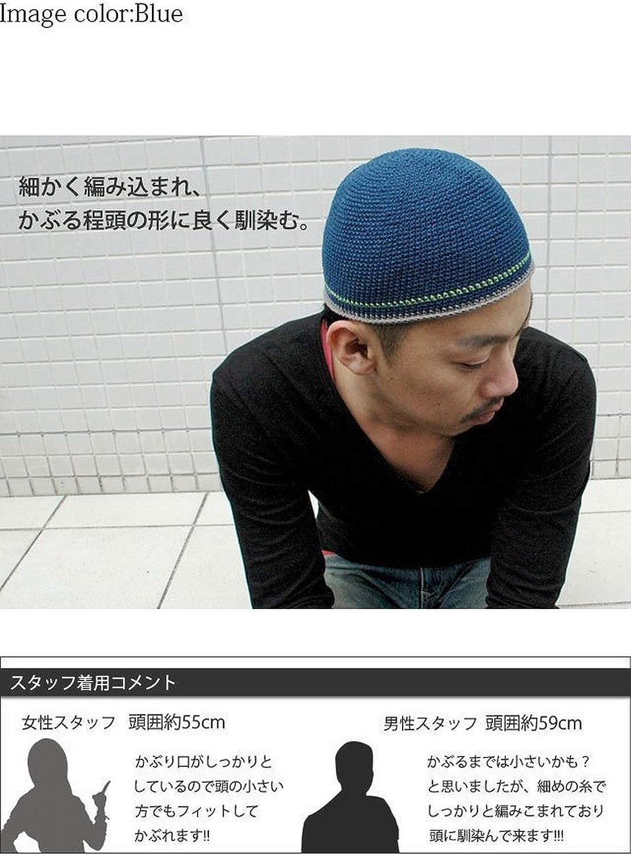 Casualbox Herren Sch/ädel M/ütze Beanie Hand Gestrickt elastisch Japanisch