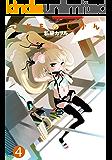 こどものじかん : 4 (アクションコミックス)