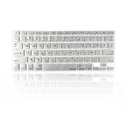 TOP CASE - Arabic/English Letter Silicone Keyboard Cover Skin Compatible  with Macbook 13