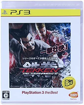 amazon 鉄拳タッグトーナメント2 playstation 3 the best ps3
