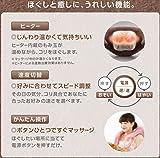 OMRON Neck Massager Brown HM-141-BW Japan Import