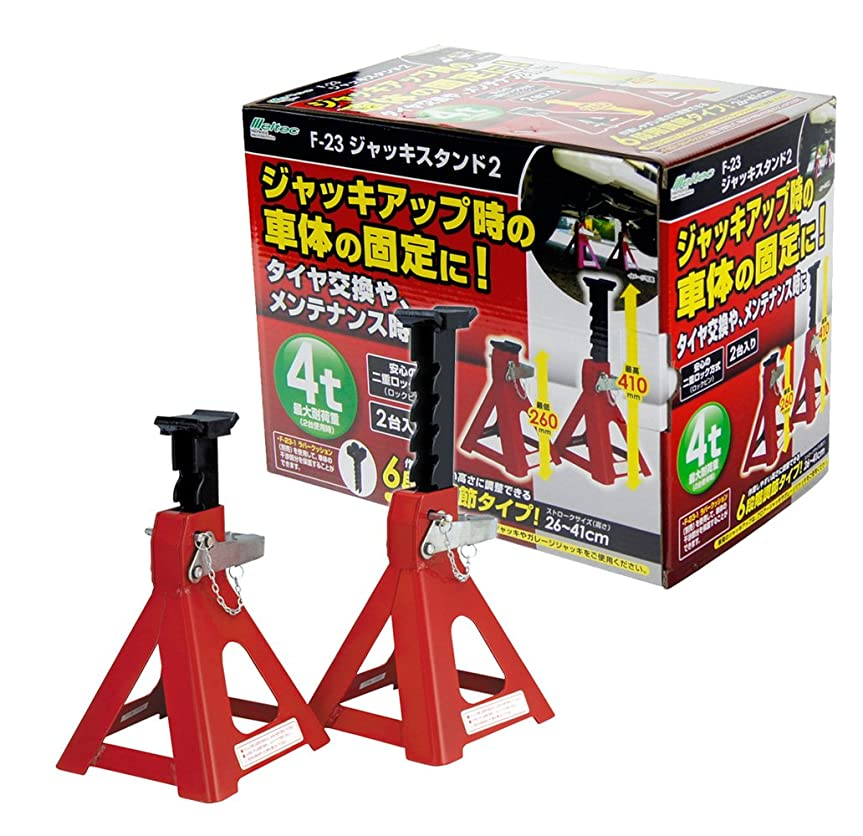 死ピクニックをする微視的折りたたみ式3tジャッキスタンド4基&タイヤスロープ2個セット