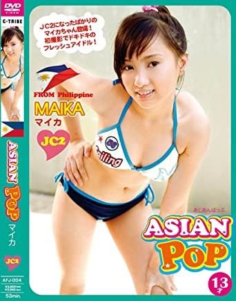 Adult asian dvd movie