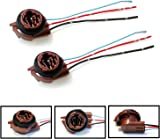 71rYydsyAbL._AC_UL160_SR160160_ amazon com ijdmtoy 3156 3157 wiring harness sockets for led bulbs replace turn signal wiring harness at fashall.co